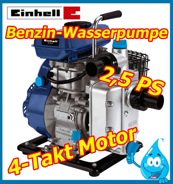 Einhell bg pw 18 benzin wasserpumpe garten pumpe - Wasserpumpe garten aldi ...